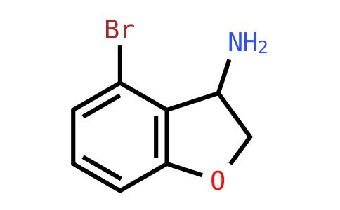 4-溴-2,3-二氢-苯并呋喃-3-胺