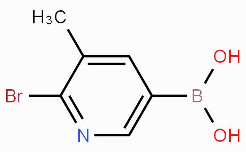 2-Bromo-3-methylpyridine-5-boronic acid