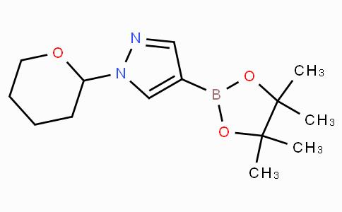 1-(Tetrahydro-2h-pyran-2-yl)-4-(4,4,5,5-tetramethyl-1,3,2-dioxaborolan-2-yl)-1H-pyrazole
