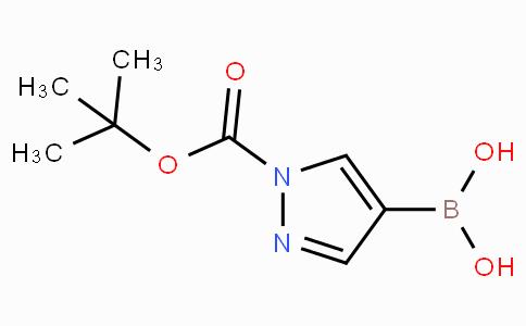 1-(叔丁氧羰基)吡唑-4-硼酸