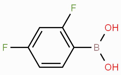 2,4-二氟苯硼酸(含有数量不等的酸酐)