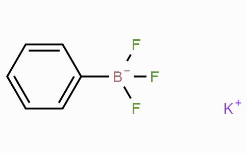 苯基三氟硼酸钾