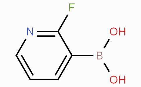 2-氟吡啶-3-硼酸