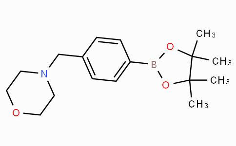 4-(Morpholinomethyl)phenylboronic acid pinacol ester