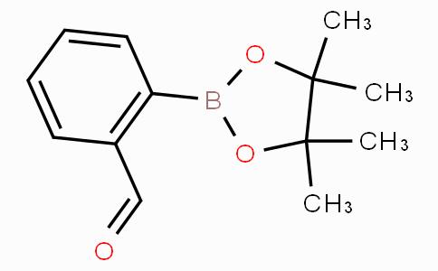 (2-Formylphenyl)boronic acid pinacol ester