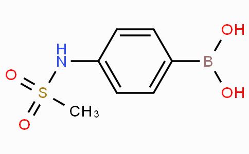 4-N-(甲基磺酰胺)苯硼酸