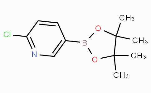 6-氯吡啶-3-硼酸频哪醇酯
