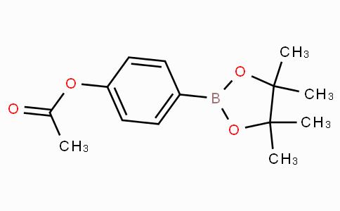 4-乙酰氧基苯硼酸频哪醇酯