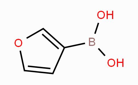 3-呋喃基硼酸(含有数量不等的酸酐)