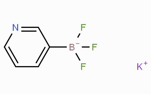 3-吡啶基三氟硼酸钾