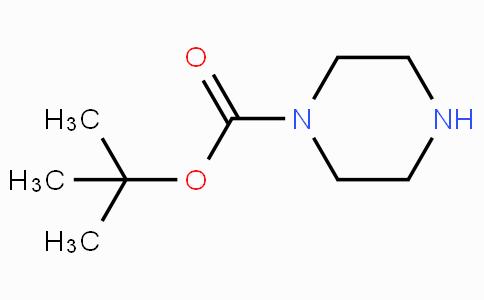 1-(叔丁氧羰基)哌嗪