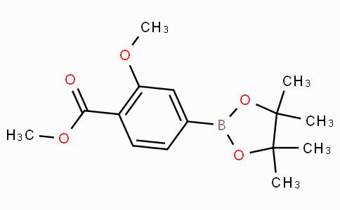 3-甲氧基-4-甲氧羰基苯硼酸频那醇酯