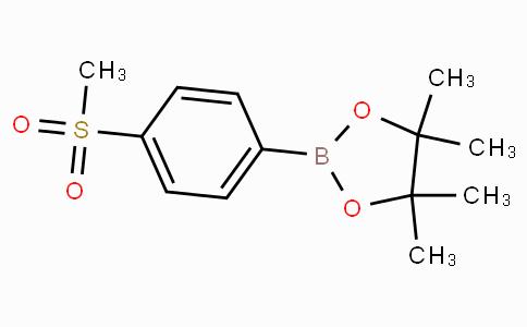 4-(Methanesulfonyl)phenylboronic acid pinacol ester