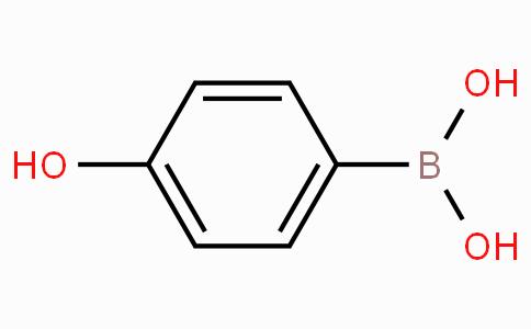 4-羟基苯硼酸(含有数量不等的酸酐)