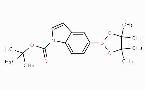 1-Boc-indole-5-boronic acid pinacol ester