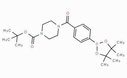 4-(4-Boc-哌嗪-1-羰基) 苯硼酸频哪酯