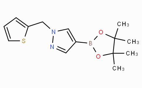 1-(Thiophen-2-ylmethyl)pyrazole-4-boronic acid pinacol ester
