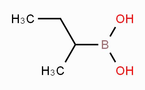 仲丁基硼酸