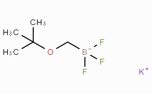 Potassium tert-butoxymethyltrifluoroborate