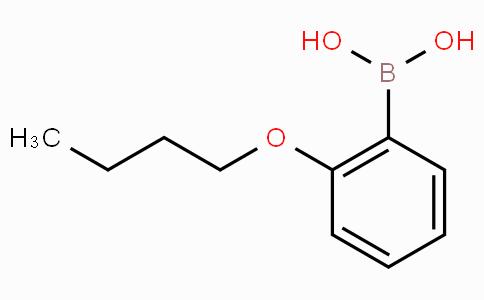 2-丁氧基苯硼酸