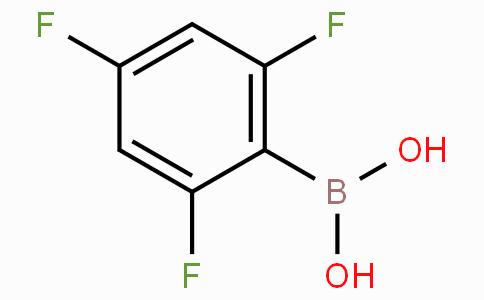 2,4,6-三氟苯硼酸