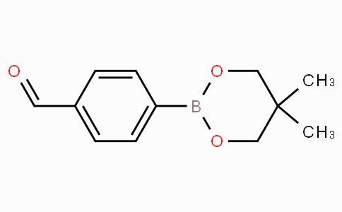 4-(5,5-二甲基-1,3,2-二氧杂己硼烷-2-基)苯甲醛