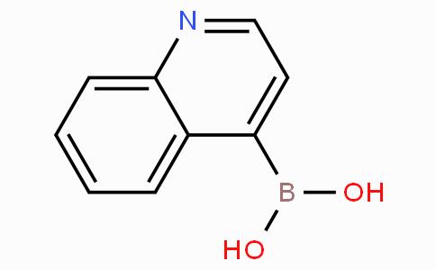 Quinoline-4-boronic acid