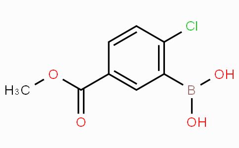 3-硼-4-氯苯甲酸甲酯