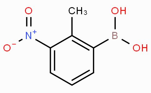 2-Methyl-3-nitrophenylboronic acid