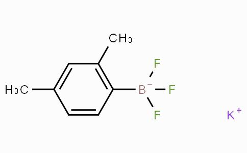 Potassium (2,4-dimethylphenyl)trifluoroborate