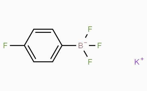 4-氟苯基三氟硼酸钾