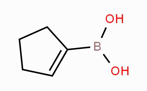 环戊烯-1-基硼酸