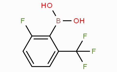 2-氟-6-三氟甲基苯硼酸