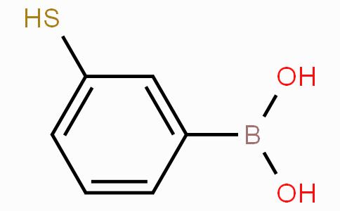 3-疏基苯硼酸