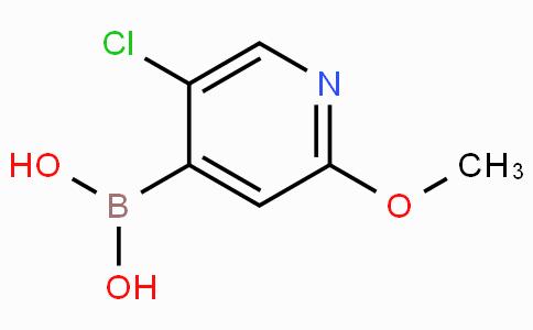 5-Chloro-2-methoxypyridine-4-boronic acid