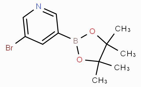 5-Bromo-3-pyridineboronic acid pinacol ester