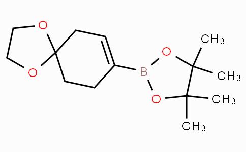 1,4-二氧杂螺[4,5]癸-7-烯-8-硼酸频哪醇酯