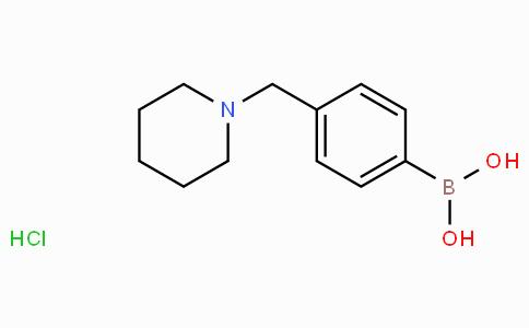 4-(Piperidin-1-ylmethyl)phenylboronic acid hydrochloride