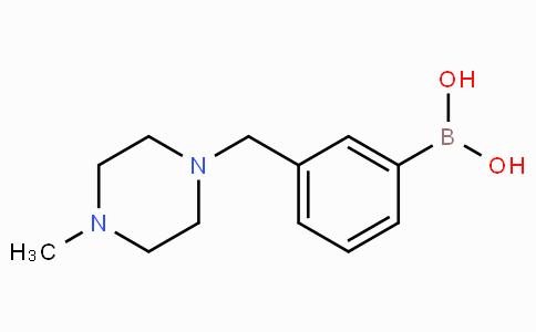 3-((4-methylpiperazin-1-yl)methyl)phenylboronic acid