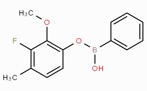 3-Fluoro-2-methoxy-4-methylphenyl phenylboronic acid