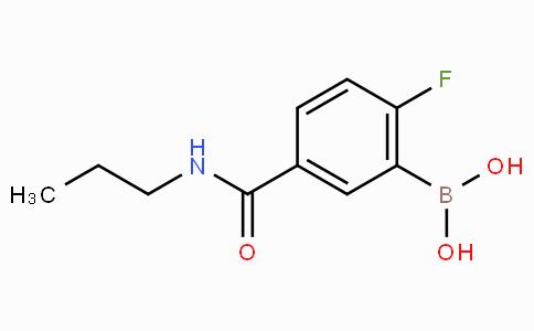 N-丙基-3-硼-4-氟苯甲酰胺