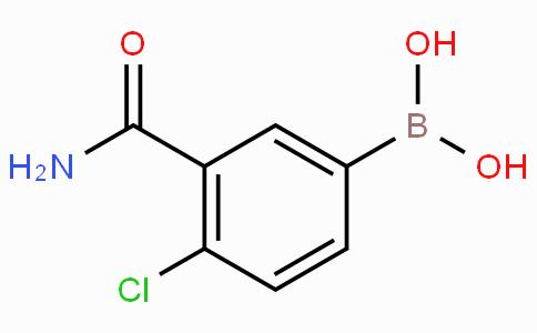 2-氯-5-硼苯甲酰胺