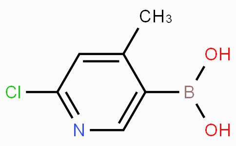 2-Chloro-4-methylpyridine-5-boronic acid
