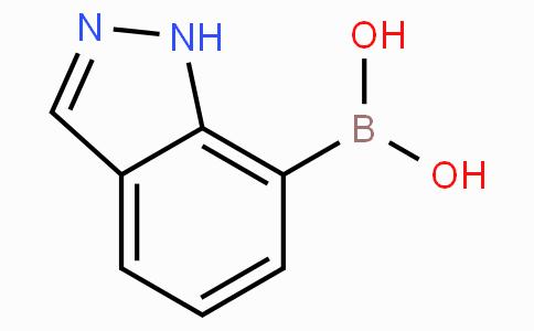 1H-Indazole-7-boronic acid