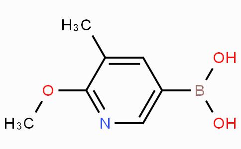 2-Methoxy-3-methylpyridine-5-boronic acid