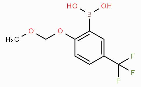 2-甲氧基甲氧基-5-(三氟甲基)苯硼酸