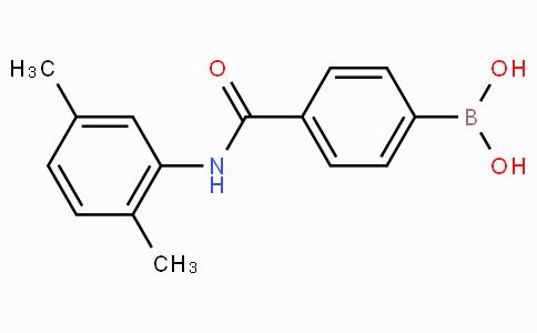 N-(2,5-二甲基苯基)-4-硼苯甲酰胺