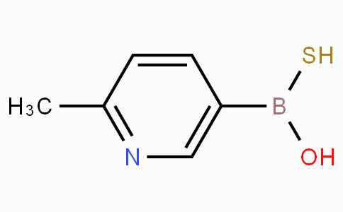 2-Methylthiopyridine-5-boronic acid