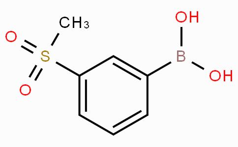 3-甲磺酰基苯硼酸