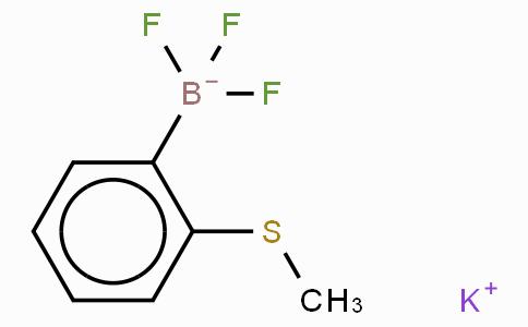 (2-甲基噻吩基)三氟硼酸钾